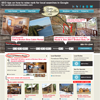 SEO for vacation rental business